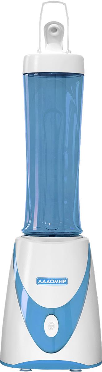 Ладомир 426, Blue блендер