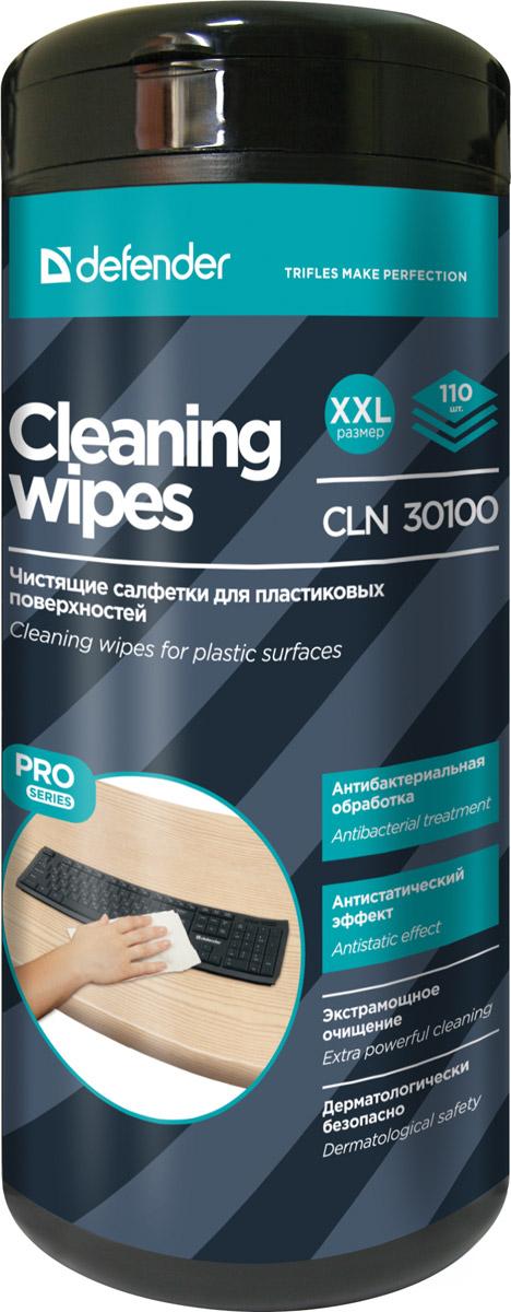 Defender CLN30100 салфетки чистящие (110 шт.)