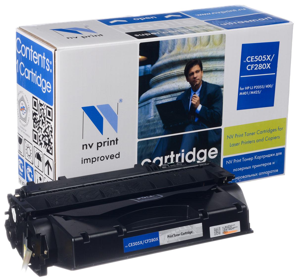 NV Print NV-CF280X/CE505X, Black тонер-картридж для HP LaserJet P2055/400/M401/M425NV-CF280X/CE505XСовместимый лазерный картридж NV Print NV-CF280X/CE505X для печатающих устройств HP - это альтернатива приобретению оригинальных расходных материалов. При этом качество печати остается высоким. Картридж обеспечивает повышенную чёткость чёрного текста и плавность переходов оттенков серого цвета и полутонов, позволяет отображать мельчайшие детали изображения. Лазерные принтеры, копировальные аппараты и МФУ являются более выгодными в печати, чем струйные устройства, так как лазерных картриджей хватает на значительно большее количество отпечатков, чем обычных. Для печати в данном случае используются не чернила, а тонер.