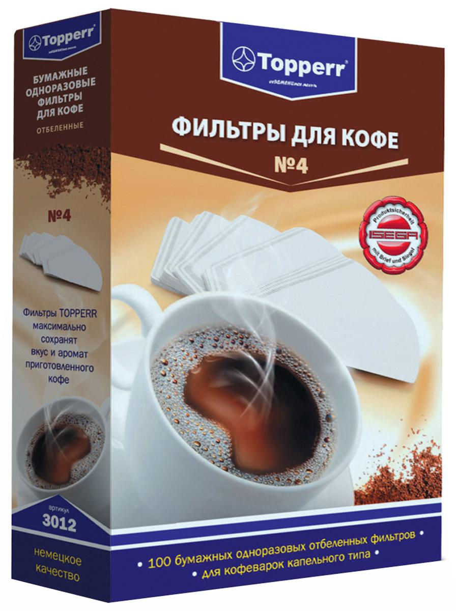 Topperr 3012 фильтр бумажный для кофеварок №4, отбеленный, 100 шт3012Бумажные одноразовые фильтры для кофе Topperr 3012 изготовлены из специальной микропористой фильтровальной бумаги. Для изготовления фильтров для кофе используется бесклеевая технология. Фильтры предназначены для кофеварок капельного типа.