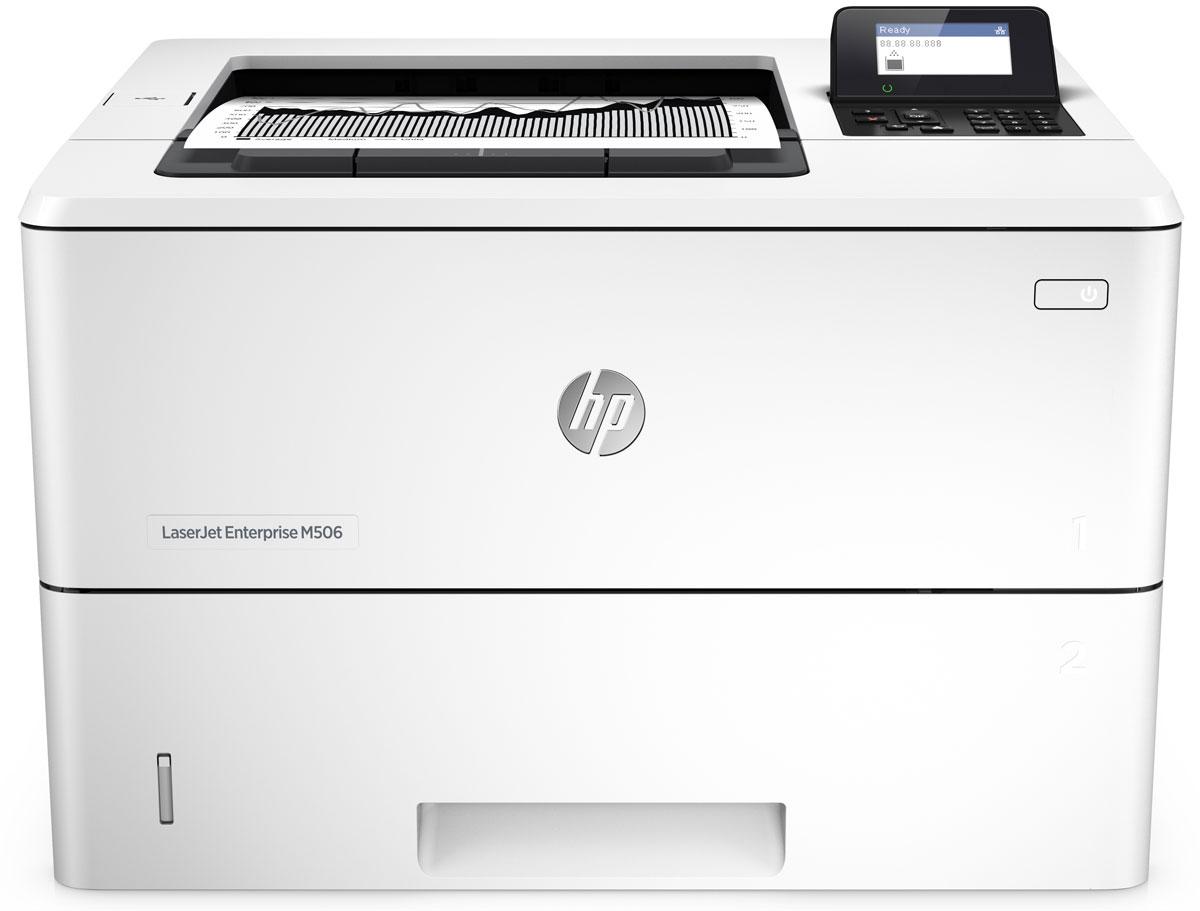 HP LaserJet Enterprise M506dn принтер лазерный (F2A69A)F2A69AБлагодаря принтеру HP LaserJet Enterprise M506dn, который быстро переходит в рабочий режим и потребляет незначительный объем электроэнергии, время выполнения задач сократится. Многоуровневая защита станет надежным барьером против угроз. Оригинальные лазерные картриджи HP с технологией Jetlntelligence и возможности этого принтера позволят увеличить объемы печати без снижения качества. Ускорение рабочих процессов и сокращение энергопотребления Забудьте о долгом ожидании. На выход из энергосберегающего режима сна и печать первой страницы принтеру потребуется всего 8,5 секунды. Благодаря инновационной конструкции и технологии использования тонера этот принтер является лидером по экономии электроэнергии в своем классе. Используйте различные носители для быстрого запуска заданий в работу. Печатайте двусторонние документы без снижения производительности. Благодаря своей компактности (габариты уменьшены на 20 %) и тихой работе этот принтер превосходно...