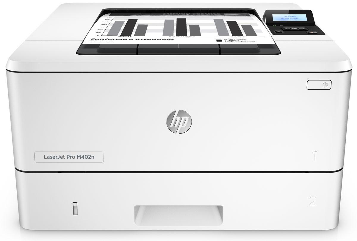 HP LaserJet Pro M402n принтер лазерный (C5F93A)C5F93AЛазерный принтер HP LaserJet Pro M402n поможет быстрее справляться с работой и обеспечит надежную защиту от угроз. Благодаря высокой скорости печати вам больше не придется ждать. Для выхода из спящего режима этому принтеру требуется гораздо меньше времени. Будьте уверены в надежной работе устройства с момента его запуска и до окончания работы. Благодаря встроенным функциям защиты можно не беспокоиться даже о серьезных угрозах. Используйте оригинальные лазерные черные картриджи HP увеличенной емкости с технологией Jetlntelligence, чтобы получить больше качественных отпечатков, не выходя за рамки бюджета. Добейтесь высокой скорости и стабильного качества печати благодаря контрастному черному тонеру. Благодаря инновационной технологии защиты от подделок вы гарантированно получите подлинное качество HP. Устройство поставляется уже готовым к работе и содержит предварительно установленные лазерные картриджи. При необходимости их...