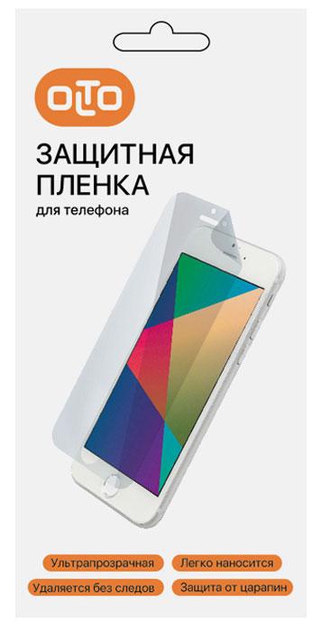 OLTO защитная пленка для Samsung Galaxy A5 2016, ClearO00001151Защитная пленка OLTO для смартфона Samsung Galaxy A5 (2016) изготовлена из многослойного материала РЕТ. Она защищает экран от царапин и влаги, не деформируется со временем и не искажает изображение.