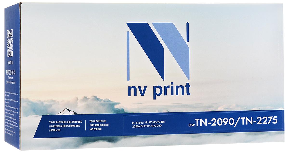 NV Print TN2090/TN2275UNIV, Black тонер-картридж для Brother HL-2132R, DCP-7057R/HL-2240/2240D/2250DN/DCP7060/7065/7070/ MFC7360/7860NV-TN2090/TN2275UNIVСовместимый лазерный картридж NV Print NV-TN2090/TN2275UNIV для печатающих устройств Brother - это альтернатива приобретению оригинальных расходных материалов. При этом качество печати остается высоким. Картридж обеспечивает повышенную чёткость чёрного текста и плавность переходов оттенков серого цвета и полутонов, позволяет отображать мельчайшие детали изображения. Лазерные принтеры, копировальные аппараты и МФУ являются более выгодными в печати, чем струйные устройства, так как лазерных картриджей хватает на значительно большее количество отпечатков, чем обычных. Для печати в данном случае используются не чернила, а тонер.