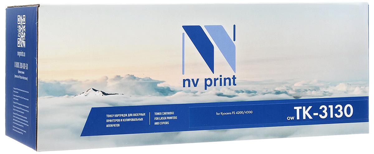 NV Print TK-3130, Black тонер-картридж для Kyocera FS-4200DN/4300DNTK-3130Совместимый лазерный картридж NV Print для печатающих устройств Kyocera - это альтернатива приобретению оригинальных расходных материалов. При этом качество печати остается высоким. Картридж обеспечивает повышенную чёткость чёрного текста и плавность переходов оттенков серого цвета и полутонов, позволяет отображать мельчайшие детали изображения. Лазерные принтеры, копировальные аппараты и МФУ являются более выгодными в печати, чем струйные устройства, так как лазерных картриджей хватает на значительно большее количество отпечатков, чем обычных. Для печати в данном случае используются не чернила, а тонер.