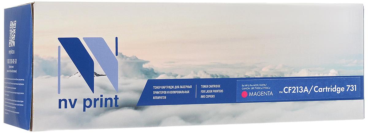 NV Print CF213A/Canon 731, Magenta тонер-картридж для HP LJ Pro M251/M276; Canon LBP 7100Cn/7110CwCF213A/CANON731MСовместимый лазерный картридж NV Print для печатающих устройств HP и Canon - это альтернатива приобретению оригинальных расходных материалов. При этом качество печати остается высоким. Картридж обеспечивает повышенную чёткость и плавность переходов оттенков цвета и полутонов, позволяет отображать мельчайшие детали изображения. Лазерные принтеры, копировальные аппараты и МФУ являются более выгодными в печати, чем струйные устройства, так как лазерных картриджей хватает на значительно большее количество отпечатков, чем обычных. Для печати в данном случае используются не чернила, а тонер.