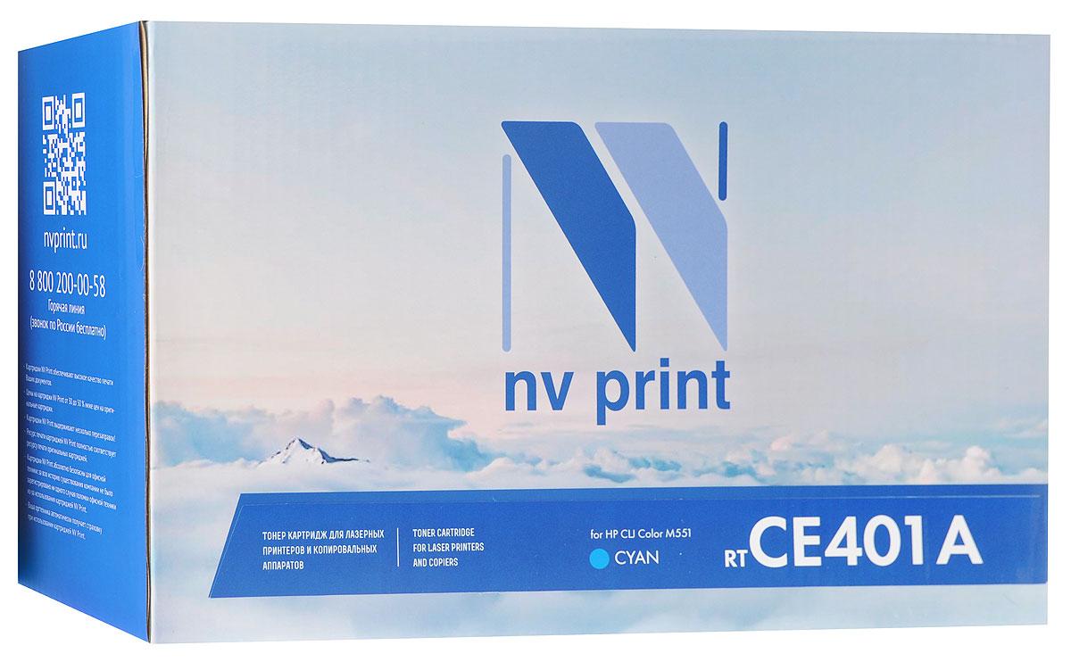 NV Print CE401AC, Cyan тонер-картридж для HP Color LaserJet Color M551/М551n/M551dn/M551xhNV-CE401ACСовместимый лазерный картридж NV Print CE401AC для печатающих устройств HP - это альтернатива приобретению оригинальных расходных материалов. При этом качество печати остается высоким. Картридж обеспечивает повышенную чёткость и плавность переходов оттенков цвета и полутонов, позволяет отображать мельчайшие детали изображения. Лазерные принтеры, копировальные аппараты и МФУ являются более выгодными в печати, чем струйные устройства, так как лазерных картриджей хватает на значительно большее количество отпечатков, чем обычных. Для печати в данном случае используются не чернила, а тонер.