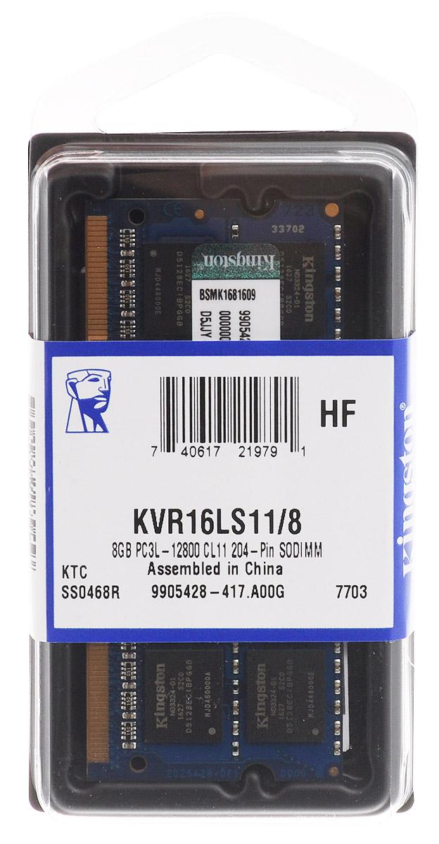Kingston DDR3L 8GB 1600 МГц модуль оперативной памяти (KVR16LS11/8)KVR16LS11/8Модуль оперативной памяти Kingston типа DDR3L для ноутбуков обеспечивает увеличенную рабочую частоту (по сравнению с DDR2) при сниженном тепловыделении и экономном энергопотреблении. Напряжение питания при работе составляет 1,35 В. В модуле также имеется 16 чипов с двухсторонним расположением. Объем памяти 8 ГБ позволит свободно работать со стандартными, офисными и профессиональными программами, а также современными требовательными играми. Работа осуществляется при тактовой частоте 1600 МГц и пропускной способности, достигающей до 12800 Мб/с, что гарантирует качественную синхронизацию и быструю передачу данных, а также возможность выполнения множества действий в единицу времени. Параметры тайминга 11-11-11 гарантируют быструю работу системы. ValueRAM Kingston - это модули памяти, изготовленные в соответствии с отраслевыми стандартами, обеспечивающие непревзойденную производительность и отличающиеся легендарной надежностью Kingston.