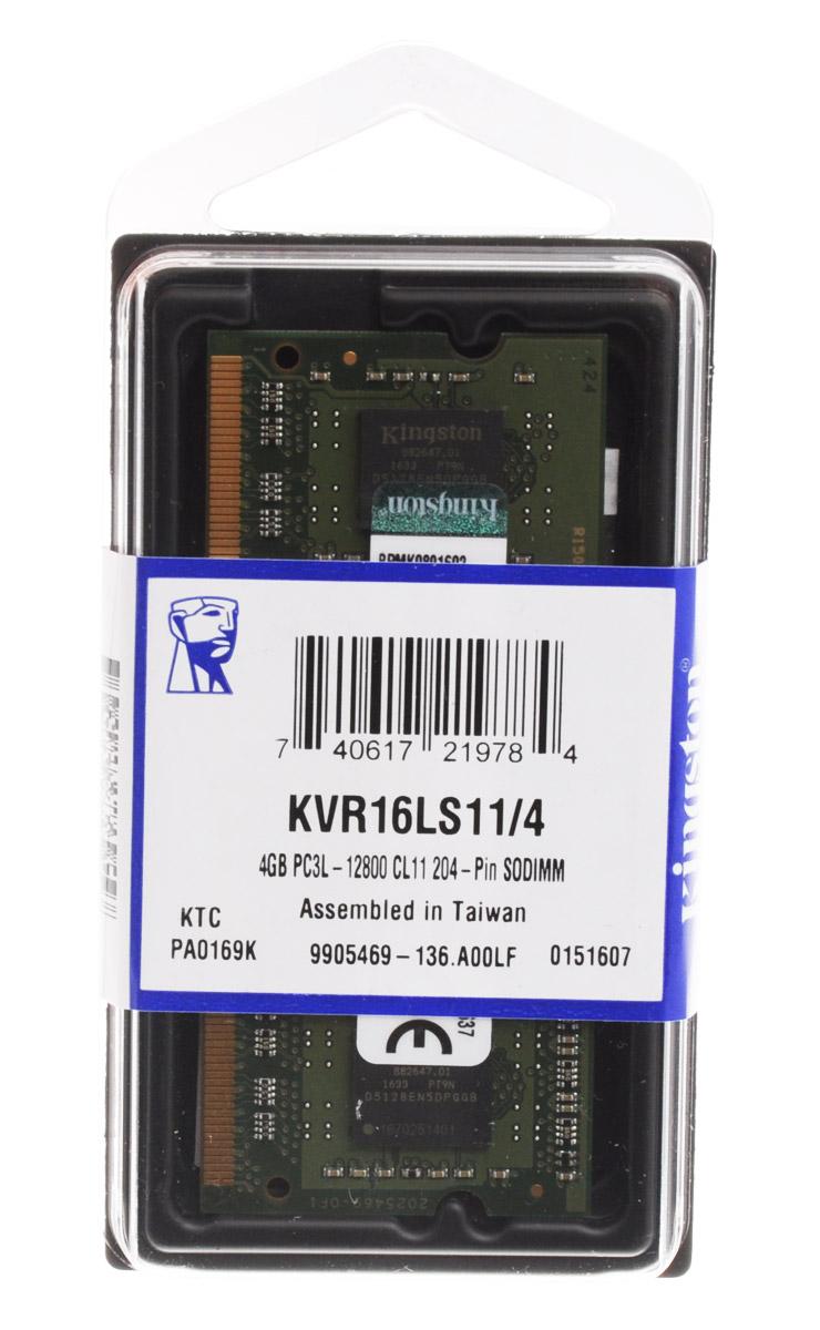 Kingston DDR3L 4GB 1600 МГц модуль оперативной памяти (KVR16LS11/4)KVR16LS11/4Модуль оперативной памяти Kingston типа DDR3L для ноутбуков обеспечивает увеличенную рабочую частоту (по сравнению с DDR2) при сниженном тепловыделении и экономном энергопотреблении. Напряжение питания при работе составляет 1,35 В. В модуле также имеется 8 чипов с односторонним расположением. Объем памяти 4 ГБ позволит свободно работать со стандартными, офисными и профессиональными программами, а также современными нетребовательными играми. Работа осуществляется при тактовой частоте 1600 МГц и пропускной способности, достигающей до 12800 Мб/с, что гарантирует качественную синхронизацию и быструю передачу данных, а также возможность выполнения множества действий в единицу времени. Параметры тайминга 11-11-11 гарантируют быструю работу системы. ValueRAM Kingston - это модули памяти, изготовленные в соответствии с отраслевыми стандартами, обеспечивающие непревзойденную производительность и отличающиеся легендарной надежностью Kingston.