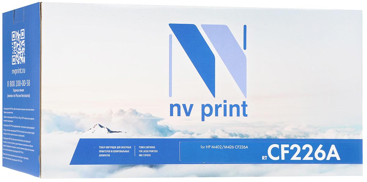 NV Print CF226A, Black тонер-картридж для HP M402/M426 CF226ANV-CF226AСовместимый лазерный картридж NV Print CF226A для печатающих устройств HP - это альтернатива приобретению оригинальных расходных материалов. При этом качество печати остается высоким. Картридж обеспечивает повышенную чёткость чёрного текста и плавность переходов оттенков серого цвета и полутонов, позволяет отображать мельчайшие детали изображения. Лазерные принтеры, копировальные аппараты и МФУ являются более выгодными в печати, чем струйные устройства, так как лазерных картриджей хватает на значительно большее количество отпечатков, чем обычных. Для печати в данном случае используются не чернила, а тонер.