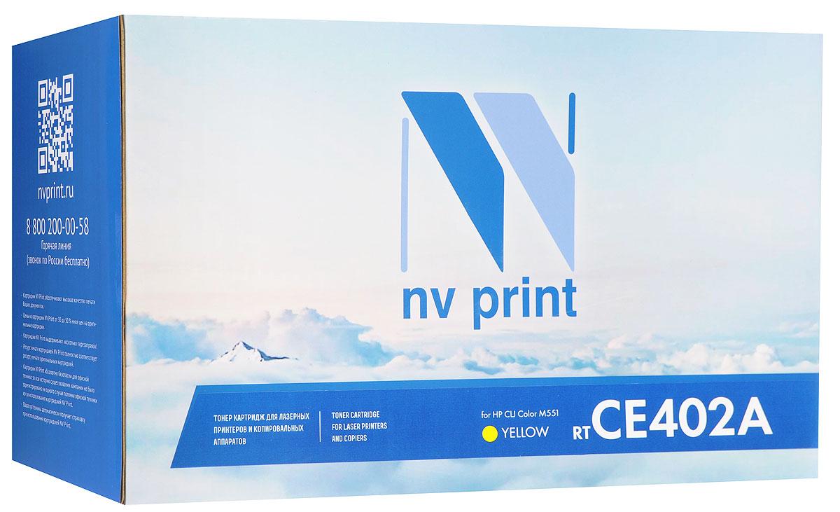 NV Print CE402AY, Yellow тонер-картридж для HP Color LaserJet Color M551/М551n/M551dn/M551xhNV-CE402AYСовместимый лазерный картридж NV Print CF283X для печатающих устройств HP LaserJet - это альтернатива приобретению оригинальных расходных материалов. При этом качество печати остается высоким. Картридж обеспечивает повышенную четкость изображения и плавность переходов оттенков и полутонов, позволяют отображать мельчайшие детали изображения. Лазерные принтеры, копировальные аппараты и МФУ являются более выгодными в печати, чем струйные устройства, так как лазерных картриджей хватает на значительно большее количество отпечатков, чем обычных. Для печати в данном случае используются не чернила, а тонер.