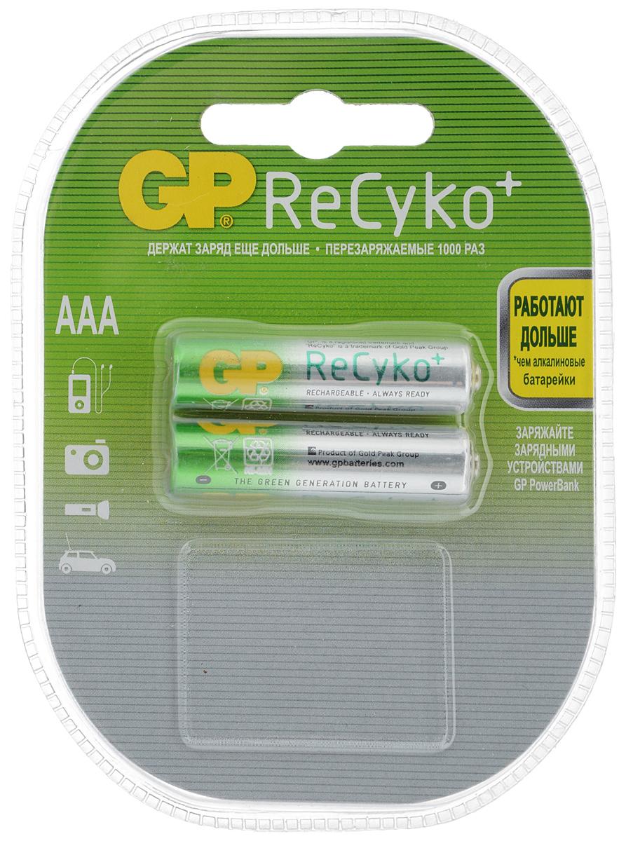 Набор предзаряженных аккумуляторов GP Batteries, ReCyko+, тип ААА, 850 mAh, 2 шт3126ReCyko+ - это наиболее совершенные аккумуляторы. Будучи предварительно заряженными и хранящими энергию на протяжении одного года (если не используются), они прекрасно подходят для устройств с любым объемом энергопотребления. Их энергоемкость выше, чем у алкалиновых элементов питания и они могут быть перезаряжены до 1000 раз - забота об окружающей среде и очевидная экономия. * Предварительно заряжены и готовы к использованию * Энергоемкость выше, чем у алкалиновых элементов питания * Сохраняют заряд в течение 1 года (если не используются) * Могут быть перезаряжены до 1000 раз