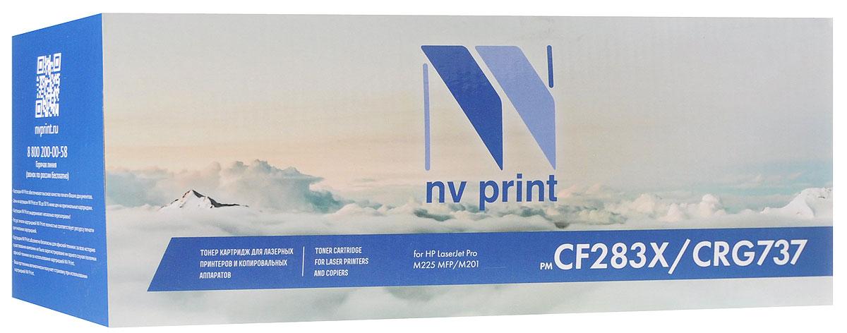 NV Print CF283X/Canon 737, Black тонер-картридж для HP LaserJet MFP M125/M127/CanonMF 211/212w/216n/217w/ 226dn/229dwNV-CF283X/Canon737Совместимый лазерный картридж NV Print CF283X/Canon 737 для печатающих устройств HP, Canon- это альтернатива приобретению оригинальных расходных материалов. При этом качество печати остается высоким. Картридж обеспечивает повышенную чёткость чёрного текста и плавность переходов оттенков серого цвета и полутонов, позволяет отображать мельчайшие детали изображения.Лазерные принтеры, копировальные аппараты и МФУ являются более выгодными в печати, чем струйные устройства, так как лазерных картриджей хватает на значительно большее количество отпечатков, чем обычных. Для печати в данном случае используются не чернила, а тонер.
