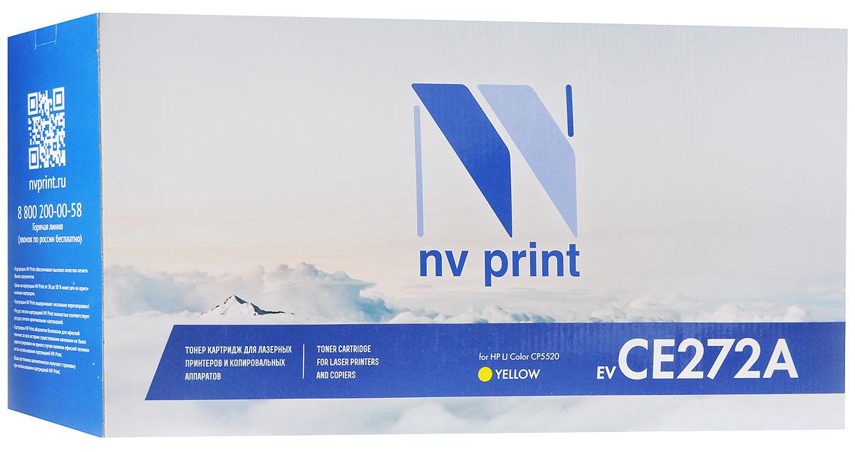 NV Print CE272AY, Yellow тонер-картридж для HP Color LaserJet CP5520NV-CE272AYСовместимый лазерный картридж NV Print CE272AY для печатающих устройств HP - это альтернатива приобретению оригинальных расходных материалов. При этом качество печати остается высоким. Картридж обеспечивает повышенную четкость изображения и плавность переходов оттенков и полутонов, позволяют отображать мельчайшие детали изображения. Лазерные принтеры, копировальные аппараты и МФУ являются более выгодными в печати, чем струйные устройства, так как лазерных картриджей хватает на значительно большее количество отпечатков, чем обычных. Для печати в данном случае используются не чернила, а тонер.