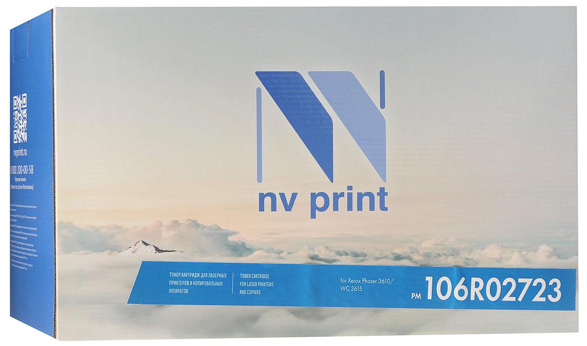 NV Print 106R02723, Black тонер-картридж для Xerox Phaser 3610, WorkCentre 3615NV-106R02723Совместимый лазерный картридж NV Print 106R02723 для печатающих устройств Xerox - это альтернатива приобретению оригинальных расходных материалов. При этом качество печати остается высоким. Картридж обеспечивает повышенную чёткость чёрного текста и плавность переходов оттенков серого цвета и полутонов, позволяет отображать мельчайшие детали изображения. Лазерные принтеры, копировальные аппараты и МФУ являются более выгодными в печати, чем струйные устройства, так как лазерных картриджей хватает на значительно большее количество отпечатков, чем обычных. Для печати в данном случае используются не чернила, а тонер.