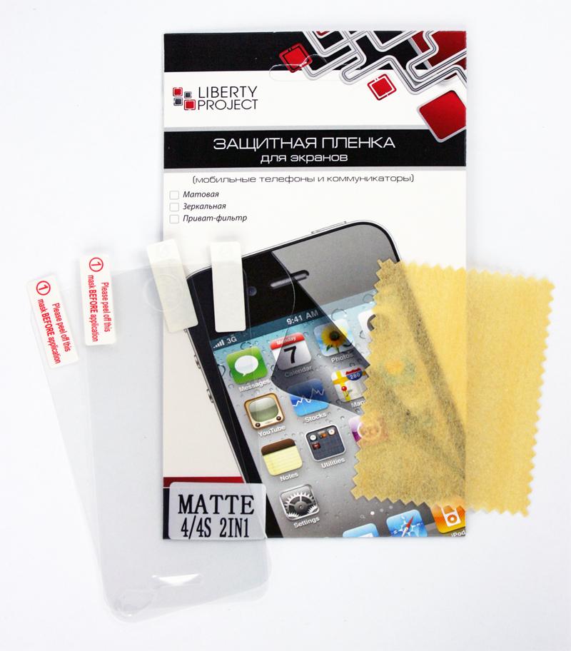 Liberty Project защитная пленка для Apple iPhone 4/4S, двойная матовая CD121457