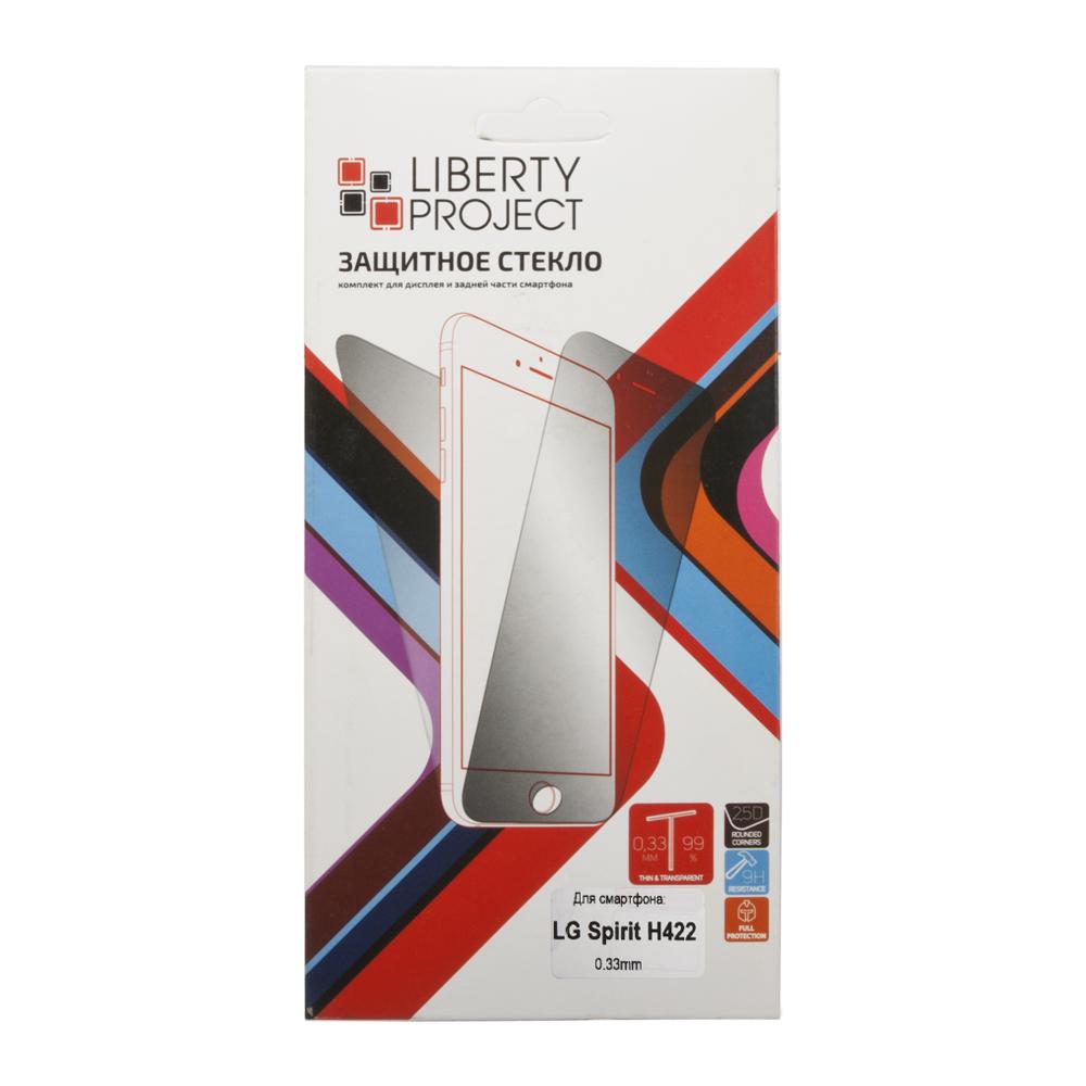 Liberty Project Tempered Glass защитное стекло для LG Spirit H422 (0,33 мм)0L-00002431Защитное стекло Liberty Project Tempered Glass для LG Spirit H422 обеспечивает надежную защиту сенсорного экрана устройства от большинства механических повреждений и сохраняет первоначальный вид дисплея, его цветопередачу и управляемость. В случае падения стекло амортизирует удар, позволяя сохранить экран целым и избежать дорогостоящего ремонта. Стекло обладает особой структурой, которая держится на экране без клея и сохраняет его чистым после удаления. Силиконовый слой предотвращает разлет осколков при ударе.