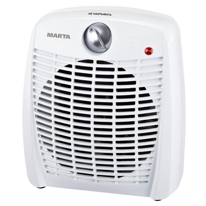 Marta MT-2521, White Pearl тепловентиляторMT-25212-киловаттный тепловентилятор Marta MT-2521 с четырехпозиционным переключателем режимов предназначен для быстрого прогрева помещения с наименьшими затратами электроэнергии. Принудительно нагнетая горячий воздух, тепловентилятор заставляет его циркулировать, смешиваясь с холодным, благодаря чему прогрев помещения происходит значительно быстрее, чем в случае обычных обогревателей. Тепловентилятор Marta MT-2521 может работать в режиме обычного вентилятора, а также нагнетать теплый или горячий воздух. Используя разные режимы работы можно добиться установления в помещении устойчивого и комфортного микроклимата. Материал корпуса – термостойкий пластик абсолютно безвреден и соответствует всем стандартам безопасности. Прибор оснащен встроенной защитой от перегрева и световым индикатором работы. Тепловентилятор – это отличное сочетание компактного размера и эффективности работы.