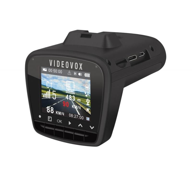 Videovox CMB-100 видеорегистратор с радар-детекторомVideovox CMB-100Комбо-устройство Videovox CMB-100 сочетает в себе функции видеорегистратора и радар-детектора. Данное устройство предназначено для записи на карту памяти microSD звука и видеоизображения дорожной ситуации из автомобиля, а также для оповещения водителя о том, что автомобиль находится в поле действия лазер-радарного измерителя скорости движения или радара, излучающего радиоволны в диапазонах X, K, ST. Кроме того, устройство способно оповещать о приближении к стационарным радарам, камерам наблюдения, точкам POI и другим объектам видеофиксации с помощью системы GPS.Матрица камеры: OV2710, 1/2,7Длительность фрагмента записи (минуты): 1, 3, 5Визуальная индикация сигнала тревогиРежим Автоматического включения записи