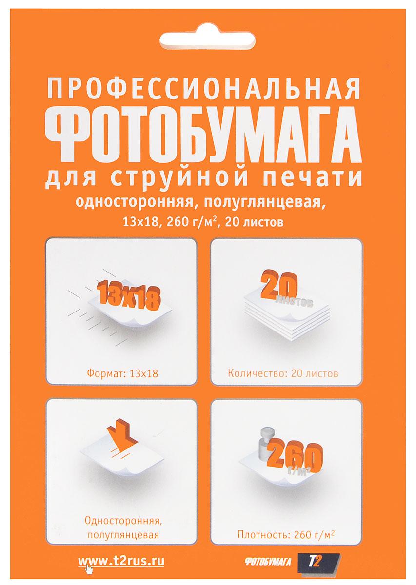 T2 PP-209 фотобумага профессиональная полуглянцевая односторонняя 13x18/260/20 листовPP-209T2 PP-209 - односторонняя профессиональная фотобумага с плотностью 260 г/м2. Для достижения максимального результата рекомендуется использовать вместе со струйными картриджами T2.