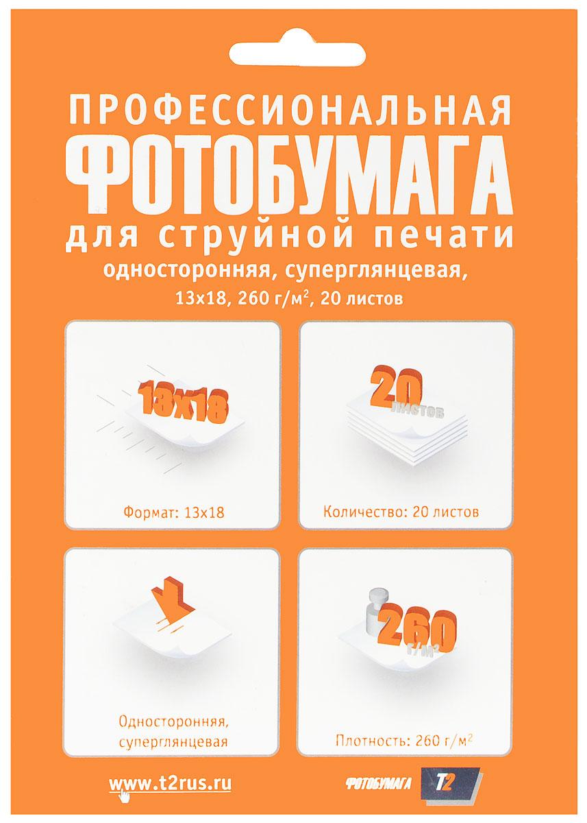 T2 PP-203 фотобумага профессиональная суперглянцевая односторонняя 13x18/260/20 листовPP-203T2 PP-203 - односторонняя профессиональная фотобумага с плотностью 260 г/м2. Для достижения максимального результата рекомендуется использовать вместе со струйными картриджами T2.