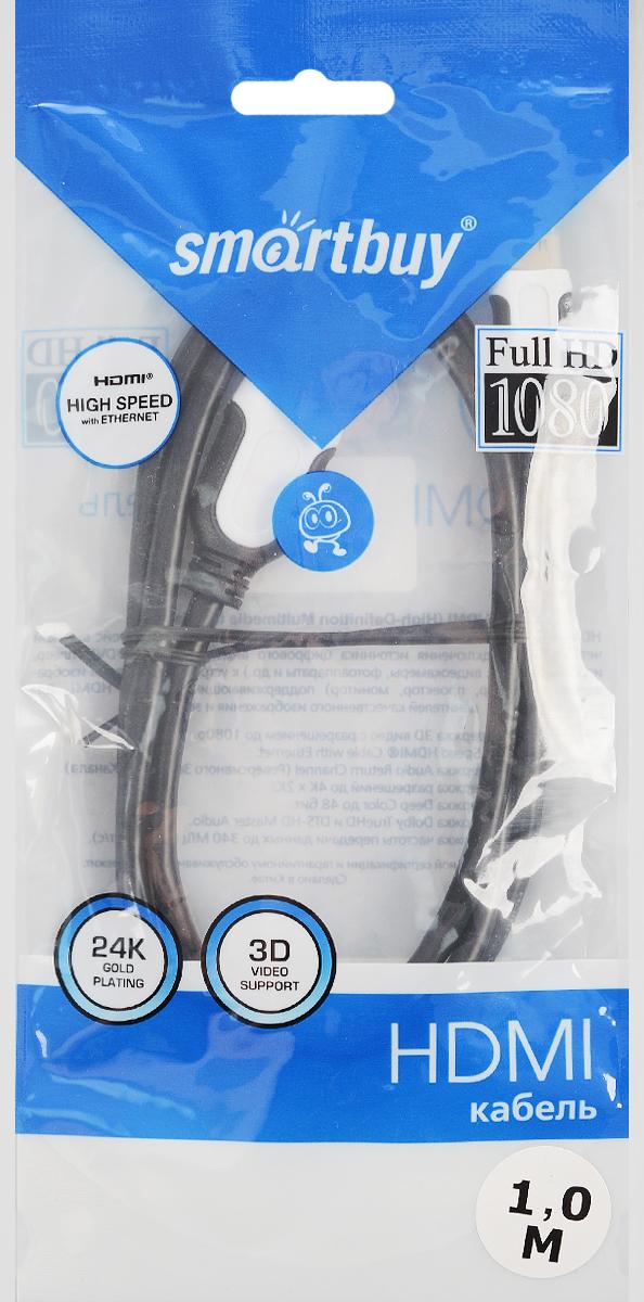 SmartBuy К310-60 кабель miniHDMI-HDMI (1 м)К310-60Кабель SmartBuy К310-60 служит для передачи сигнала высокой четкости между компонентами домашнего кинотеатра. Применяется для подключения портативных устройств.