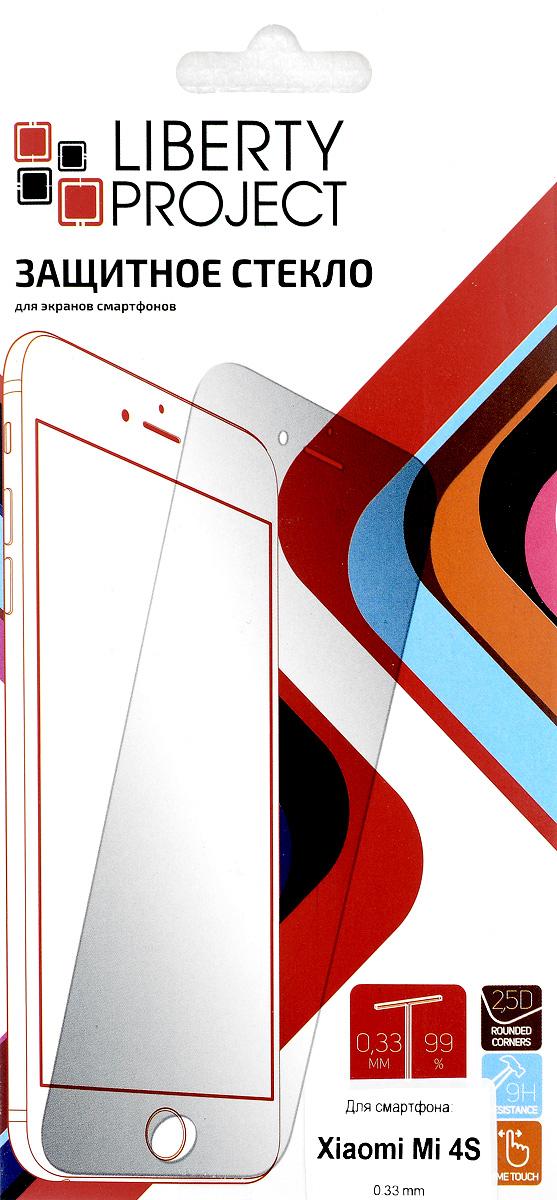 Liberty Project Tempered Glass защитное стекло для Xiaomi Mi4S (0,33 мм)0L-00028852Защитное стекло Liberty Project Tempered Glass для Xiaomi Mi4S обеспечивает надежную защиту сенсорного экрана устройства от большинства механических повреждений и сохраняет первоначальный вид дисплея, его цветопередачу и управляемость. В случае падения стекло амортизирует удар, позволяя сохранить экран целым и избежать дорогостоящего ремонта. Стекло обладает особой структурой, которая держится на экране без клея и сохраняет его чистым после удаления. Силиконовый слой предотвращает разлет осколков при ударе.