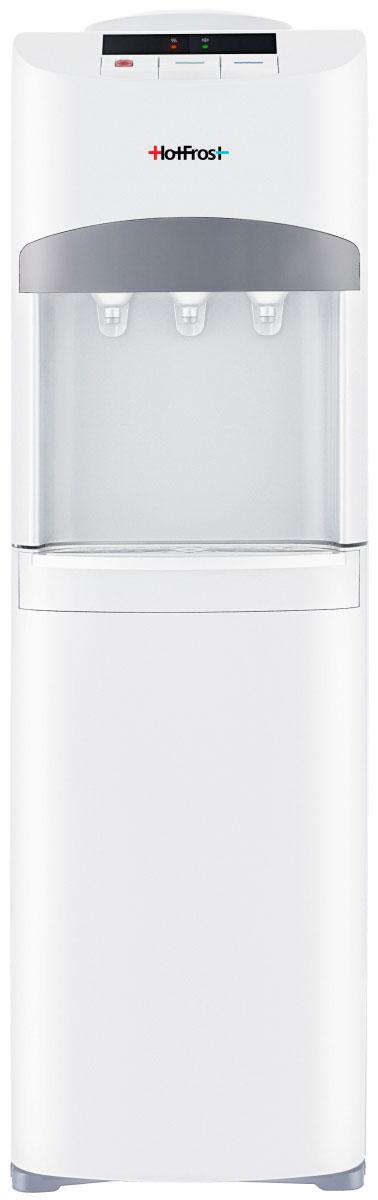 HotFrost V127B, White кулер для воды4630004841451Кулер для воды HotFrost V127B выделяется среди своих собратьев, давно полюбившихся вам моделей, V127S и V127 Red, исполнением в элегантном белоснежном цвете и наличием холодильной камеры. Помимо выполнения своих функциональных обязанностей (нагрев и охлаждение воды), данный девайс несомненно соответствует высочайшим стандартам качества и эстетики. Вы просто не сможете пройти мимо этого стиляги. HotFrost V127B – отличный выбор для тех, кто знает толк в достоинствах техники из серии 2 в 1, поскольку он оснащен встроенным в нижней части аппарата, холодильником, объемом 25 л. Этот аппарат займет немного места и особенно удобен для офисов, где разместить холодильник и кулер по отдельности нет возможности. Холодильная камера поможет сохранить ваши продукты и прохладительные напитки в жаркую погоду. Если вы все же остановили свой выбор на данной модели, приятным дополнением будет наличие трёх кнопок подачи воды (почти ледяной, горячей и...