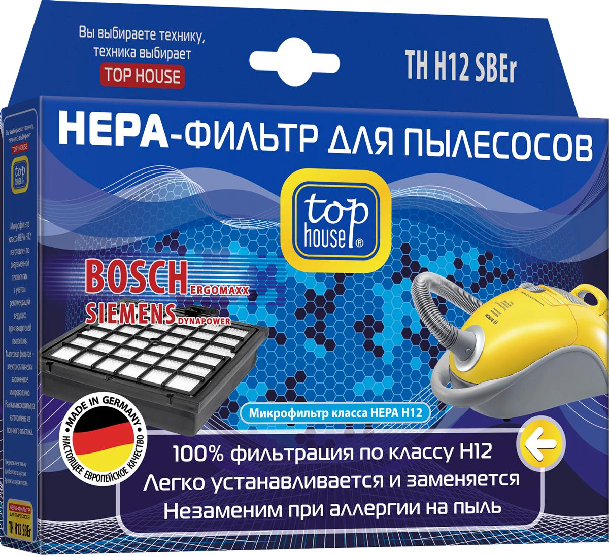 Top House TH H12 SBEr HEPA-фильтр для пылесосов Siemens/Bosch12887Микрофильтр Top House TH H12 SBEr с высокой степенью фильтрации. Очищает воздух от микро пыли, спор плесени, пыльцы растений, бактерий. Размер отфильтрованных частиц 0,0003 мм, что в 233 раз тоньше человеческого волоса. Рекомендуется использовать HEPA-фильтр для пылесоса людям, чувствительным к домашней пыли или страдающим аллергией, а также, если в доме есть маленькие дети.