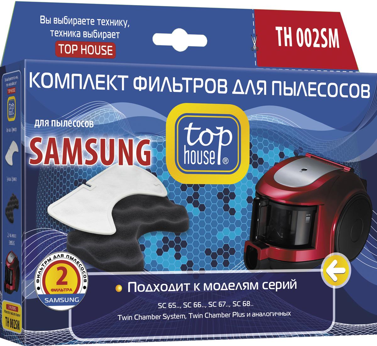 Top House TH 002SM комплект фильтров для пылесосов Samsung, 2 шт392821Top House TH 002SM комплект фильтров для пылесосов Samsung. Моющиеся фильтры Top House задерживают микрочастицы пыли. Служат для защиты мотора и электронных схем пылесоса от мелкодисперсной пыли. Изготовлены из эластичного пенополиуретана, пластика.