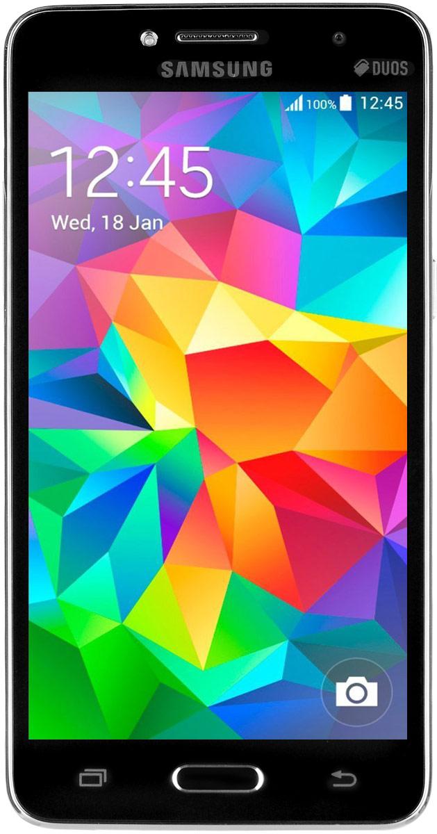Samsung SM-G532F Galaxy J2 Prime DS, BlackSM-G532FZKDSERSamsung SM-G532F Galaxy J2 Prime DS отличается элегантным дизайном передней панели, который значительно усиливает впечатление от просмотра. При толщине 8,9 мм и ширине 72,1 мм, смартфон Galaxy J2 Prime DS выглядит изящно, приятная на ощупь текстура корпуса подчеркивает элегантность формы и ощущение комфорта при использовании смартфона. Аккумулятор с емкостью 2600 мАч позволит оставаться на связи дольше обычного. При отсутствии возможности подзарядки используйте режим максимального энергосбережения. Производительный 4-ядерный процессор 1,4 ГГц и 1,5 ГБ оперативная память обеспечивают мгновенную реакцию смартфона на любые ваши действия. Удобное приложение Smart Manage Простой способ управления основными функциями смартфона: уровень заряда аккумулятора, доступный объем памяти, состояние использования оперативной памяти и безопасность смартфона. Телефон сертифицирован EAC и имеет русифицированный интерфейс меню, а...