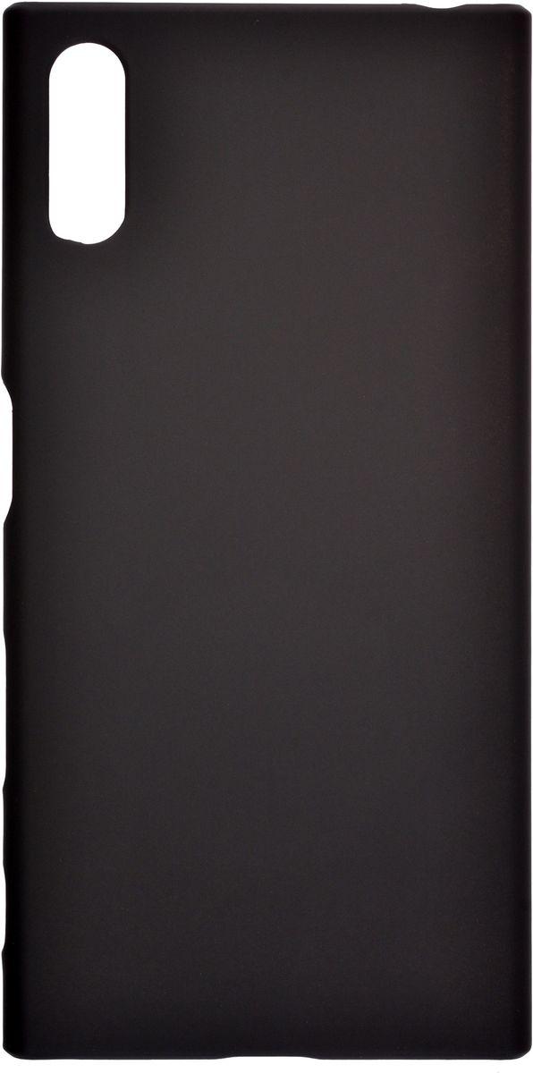 Skinbox Shield 4People чехол-накладка для Sony Xperia XZ, Black2000000108599Чехол-накладка Skinbox Shield 4People для Sony Xperia XZ бережно и надежно защитит ваш смартфон от пыли, грязи, царапин и других повреждений. Выполнен из высококачественного поликарбоната, плотно прилегает и не скользит в руках. Чехол-накладка оставляет свободным доступ ко всем разъемам и кнопкам устройства.