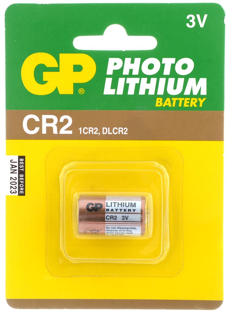 Батарейка литиевая GP Batteries, тип CR2 (CR16270), 3В, 1 шт3195Литиевая батарейка GP Batteries оказывают великолепный результат в профессиональных приборах, а также в устройствах с высоким потреблением энергии. Они идеальны для медицинских приборов и отлично работают в экстремальных погодных условиях (демонстрируют превосходный результат от -40°C до 60°C). Батарейки созданы для устройств с высоким потреблением энергии. Работают в 10 раз дольше, чем обычные солевые элементы питания. Размер батарейки: 2,5 х 1,5 см.