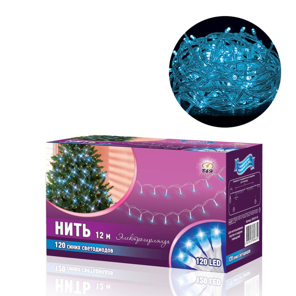 B&H Электрогирлянда Нить 12 м, 120 синих светодиодов, для использования внутри и снаружи помещений. BH0101-B