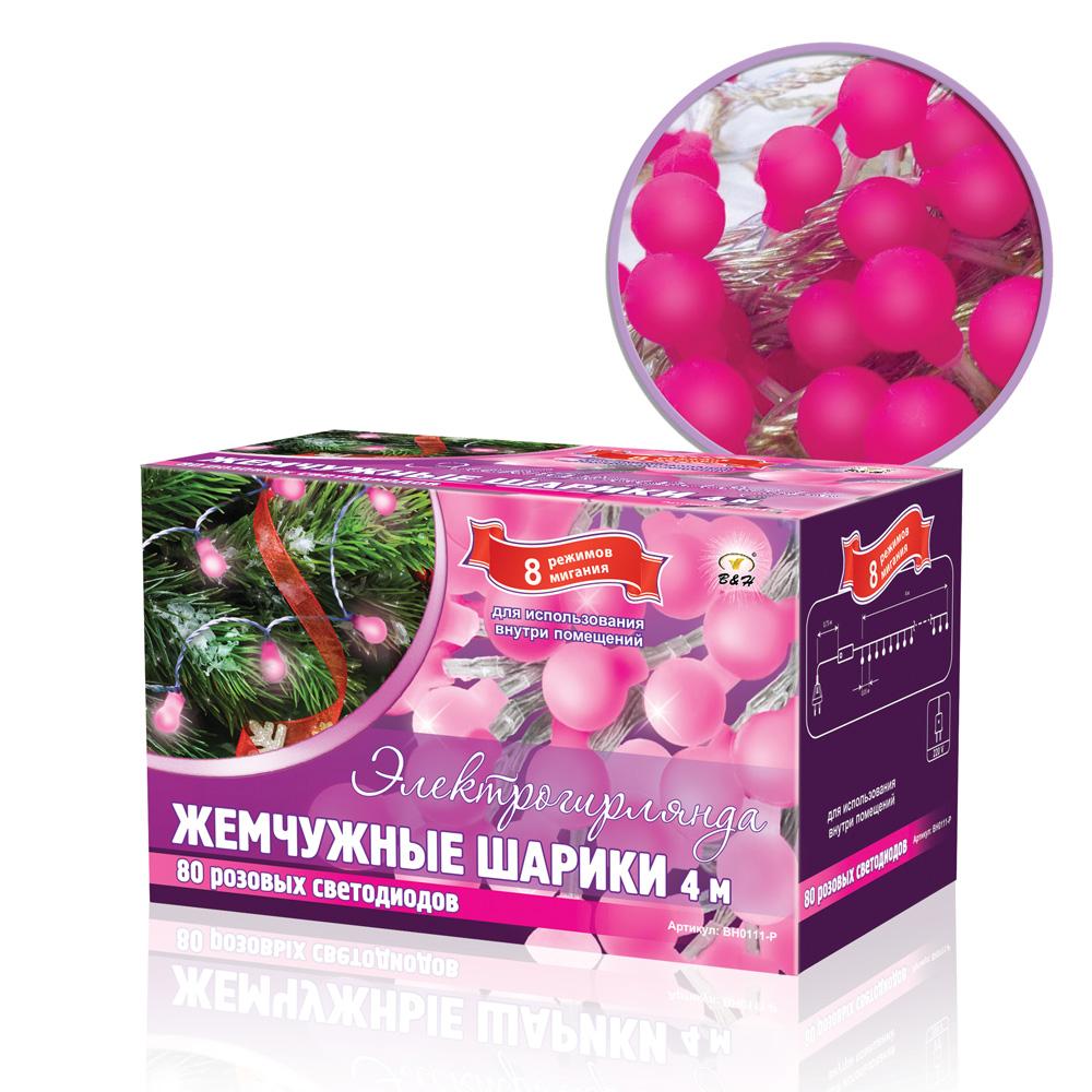 B&H Электрогирлянда Жемчужные минишарики 80 розовых светодиодов, для использования внутри помещений.