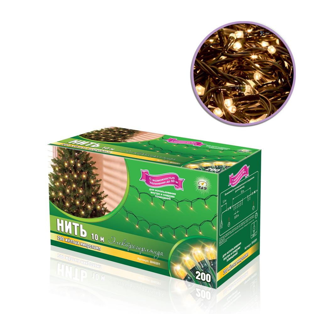 B&H Электрогирлянда Нить 10 м, 200 желтых микролампочек, для использования внутри и снаружи помещения.