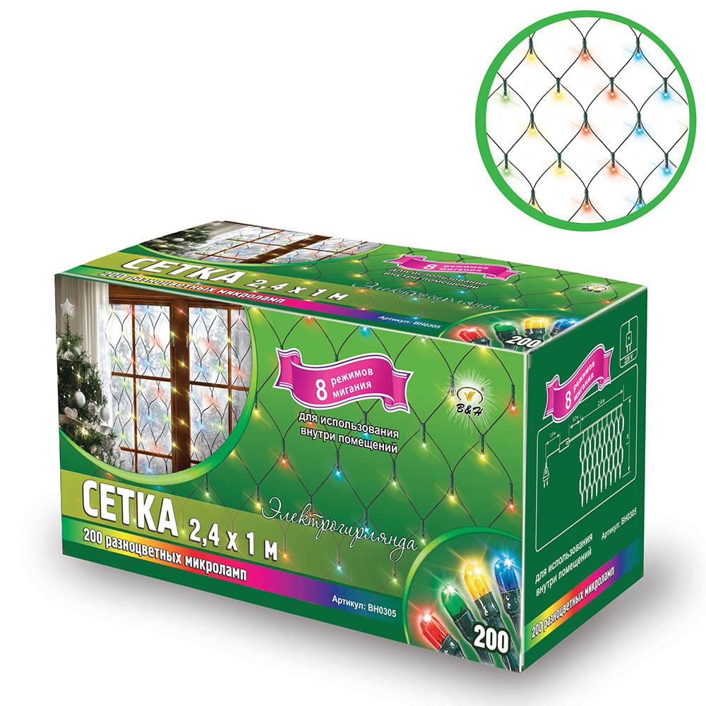 B&H Электрогирлянда Cетка 2,4 х 1 м, 200 разноцветных микролампочек, для использования внутри помещения