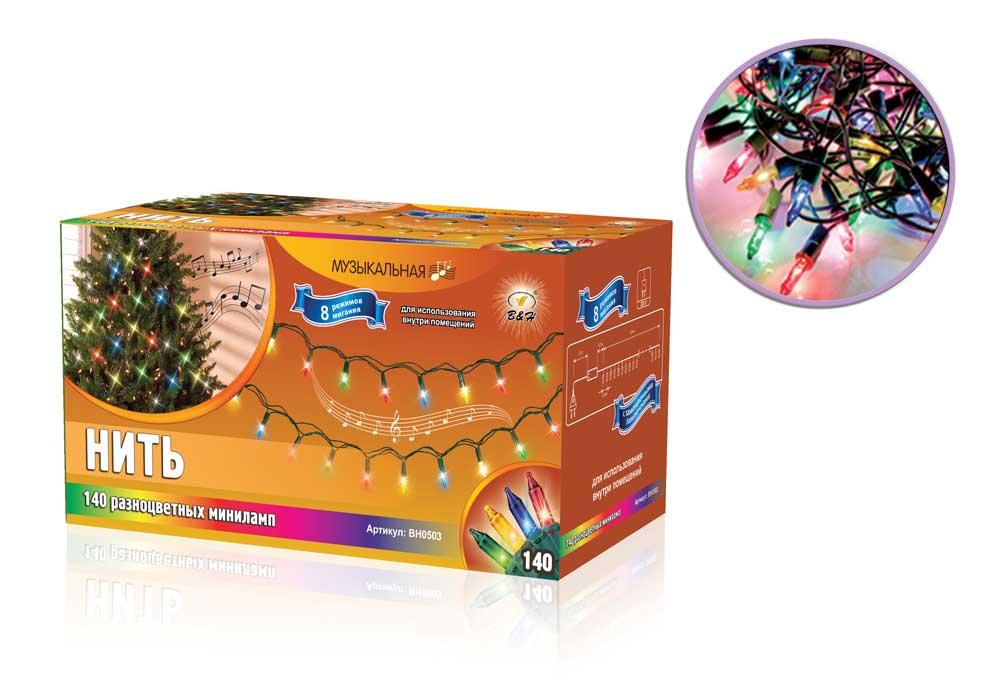 B&H Электрогирлянда Нить 140 разноцветных минилампочек с музыкой, для использования внутри помещений