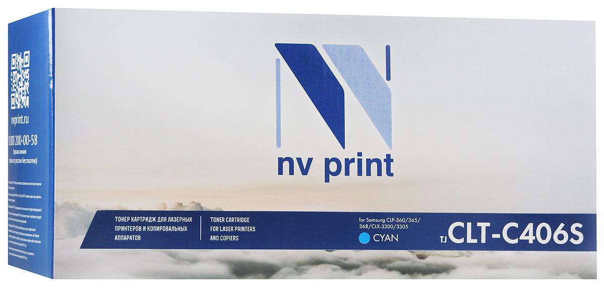 NV Print CLT-C406S, Cyan тонер-картридж для Samsung CLP-360/365/368/CLX-3300/3305CLT-C406SCСовместимый лазерный картридж NV Print CLT-C406S для печатающих устройств Samsung - это альтернатива приобретению оригинальных расходных материалов. При этом качество печати остается высоким. Лазерные принтеры, копировальные аппараты и МФУ являются более выгодными в печати, чем струйные устройства, так как лазерных картриджей хватает на значительно большее количество отпечатков, чем обычных. Для печати в данном случае используются не чернила, а тонер.