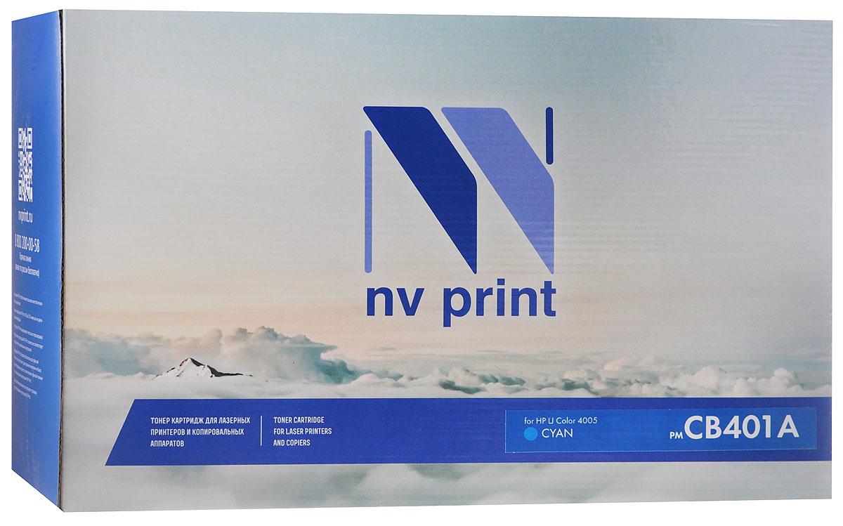 NV Print CB401A, Cyan тонер-картридж для HP LaserJet Color 4005CB401ACСовместимый лазерный картридж NV Print CB401A для печатающих устройств HP - это альтернатива приобретению оригинальных расходных материалов. При этом качество печати остается высоким. Лазерные принтеры, копировальные аппараты и МФУ являются более выгодными в печати, чем струйные устройства, так как лазерных картриджей хватает на значительно большее количество отпечатков, чем обычных. Для печати в данном случае используются не чернила, а тонер.