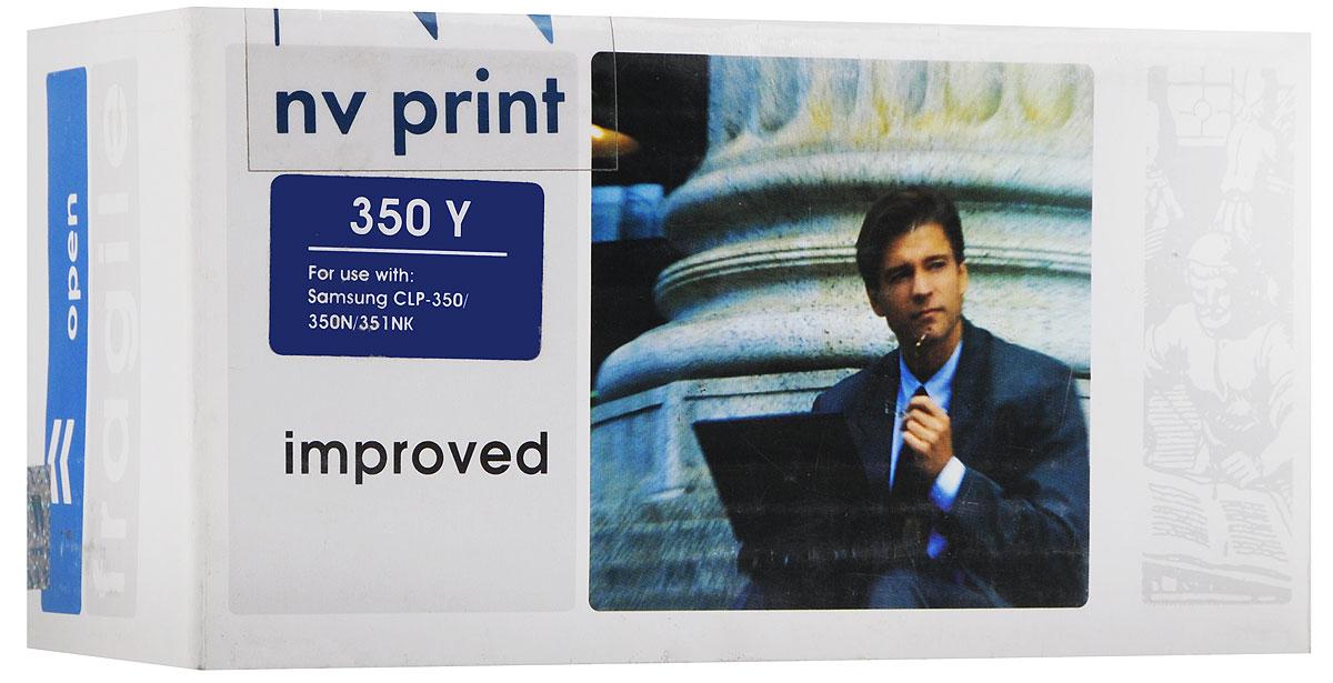 NV Print CLP-350Y, Yellow тонер-картридж для Samsung CLP-350/350N/351NKCLP-350YСовместимый лазерный картридж NV Print CLP-350Y для печатающих устройств Samsung - это альтернатива приобретению оригинальных расходных материалов. При этом качество печати остается высоким. Лазерные принтеры, копировальные аппараты и МФУ являются более выгодными в печати, чем струйные устройства, так как лазерных картриджей хватает на значительно большее количество отпечатков, чем обычных. Для печати в данном случае используются не чернила, а тонер.