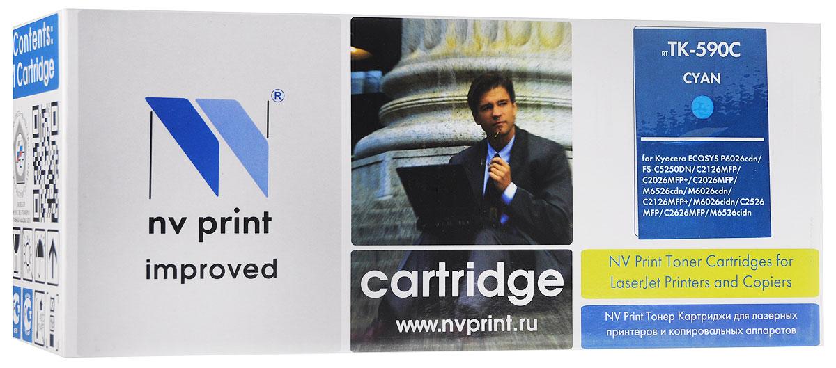 NV Print TK-590C, Cyan тонер-картридж для Kyocera FS-C2026MFP/C2126MFP/C2526MFP/C2626MFP/C5250DNNV-TK590CСовместимый лазерный картридж NV Print TK-590C для печатающих устройств Kyocera - это альтернатива приобретению оригинальных расходных материалов. При этом качество печати остается высоким. Тонер-картридж NV Print TK-590C спроектирован и разработан с применением передовых технологий, наилучшим образом приспособлен для эффективной работы печатного устройства. Все компоненты оптимизируют процесс печати и идеально сочетаются в течение всего времени работы, что дает вам неизменно качественные результаты при использовании вашего лазерного принтера.