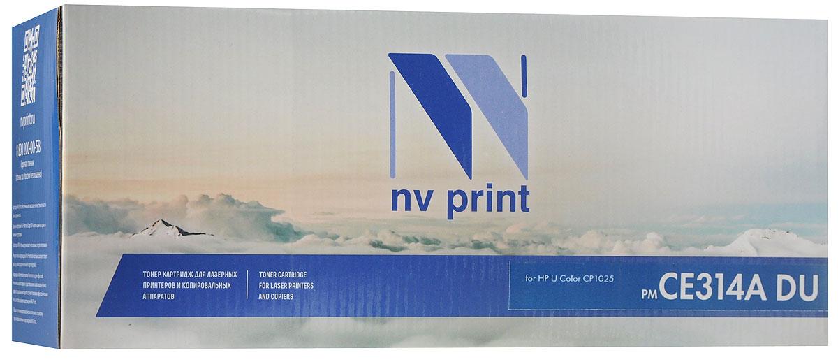 NV Print CE314ADU, Black фотобарабан для HP Color LaserJet CP1025NV-CE314ADUФотобарабан NV Print CE314ADU производится по оригинальной технологии из совершенно новых комплектующих. Все картриджи проходят тестовую проверку на предмет совместимости и имеют сертификаты качества. Лазерные принтеры, копировальные аппараты и МФУ являются более выгодными в печати, чем струйные устройства, так как лазерных картриджей хватает на значительно большее количество отпечатков, чем обычных.