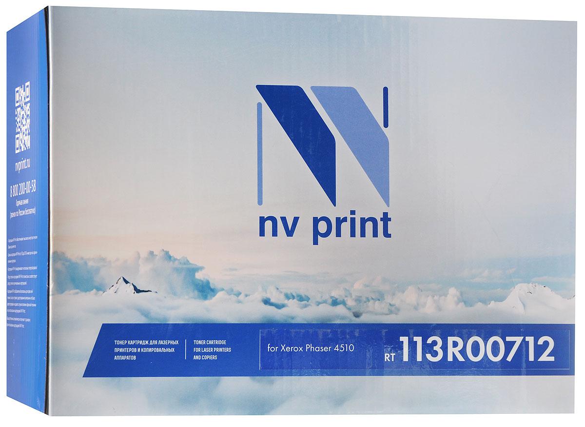 NV Print 113R00712, Black тонер-картридж для Xerox Phaser 4510NV-113R00712Совместимый лазерный картридж NV Print 113R00712 для печатающих устройств Xerox - это альтернатива приобретению оригинальных расходных материалов. При этом качество печати остается высоким. Тонер-картридж NV Print 113R00712 спроектирован и разработан с применением передовых технологий, наилучшим образом приспособлен для эффективной работы печатного устройства. Все компоненты оптимизируют процесс печати и идеально сочетаются в течение всего времени работы, что дает вам неизменно качественные результаты при использовании вашего лазерного принтера.