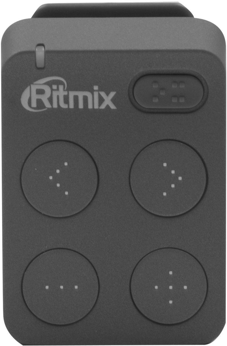 Ritmix RF-2500 8Gb, Dark Gray MP3-плеер15118177Ritmix RF-2500 – компактный и удобный mp3-плеер с надёжным креплением в форме клипсы. Ваш верный спутник во время занятий спорта или активного отдыха. Управлять плеером невероятно удобно: кнопки переключения треков, а также изменения громкости расположены логично и понятно. Пальцы моментально запоминают расположение кнопок, что позволяет управлять гаджетом «вслепую», лёгким движением одной руки.
