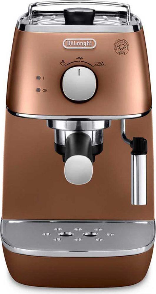 DeLonghi Distinta ECI341, Copper рожковая кофеварка0132104146Стильная рожковая кофеварка DeLonghi ECI 341 из коллекции Distinta выполнена в медном цвете. Два раздельных термостата отображают температуру воды и пара. Поддержка давления и температуры экономит время — кофеварка готова к работе в любое время. Контейнер для воды легко снимается для наполнения. Подставка для чашек с подогревом повышает комфорт эксплуатации. Регулируемая подача пара Функция подачи горячей воды Система поддержания давления и температуры Съемный поддон для капель Фильтр для кофе 2 в 1 (молотый и чалды) с устройством Crema Фильтр с системой двойного дна (DF) Материал бойлера: нержавеющая сталь