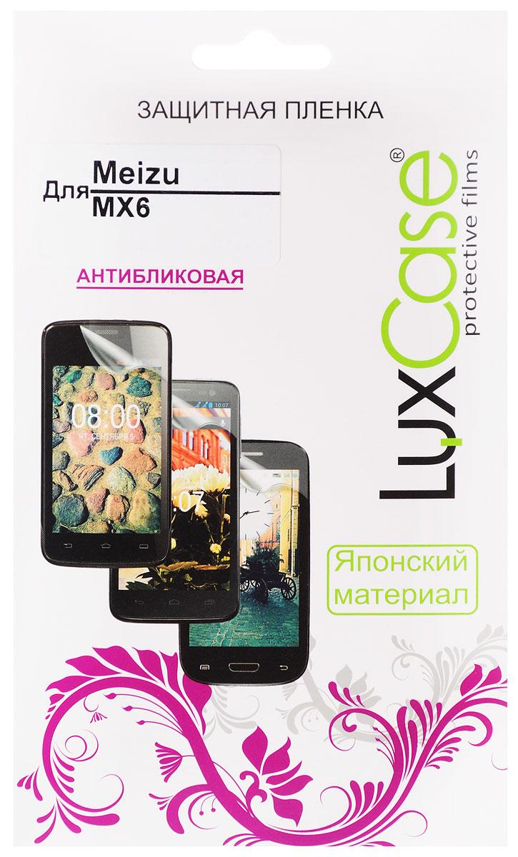 LuxCase защитная пленка для Meizu MX6, антибликовая54841Защитная пленка LuxCase для Meizu MX6 сохраняет экран смартфона гладким и предотвращает появление на нем царапин и потертостей. Структура пленки позволяет ей плотно удерживаться без помощи клеевых составов и выравнивать поверхность при небольших механических воздействиях. Пленка практически незаметна на экране смартфона и сохраняет все характеристики цветопередачи и чувствительности сенсора.