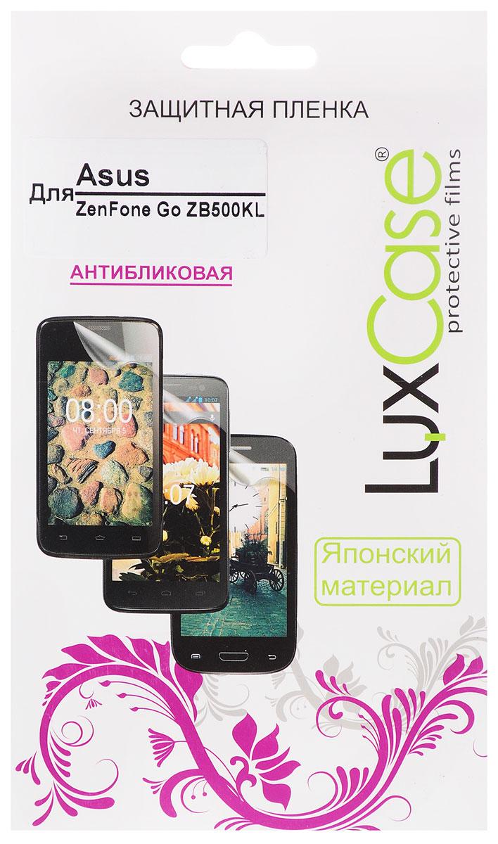 LuxCase защитная пленка для Asus Zenfone Go ZB500KL, антибликовая51787Защитная пленка LuxCase для Asus Zenfone Go (ZB500KL) сохраняет экран смартфона гладким и предотвращает появление на нем царапин и потертостей. Структура пленки позволяет ей плотно удерживаться без помощи клеевых составов и выравнивать поверхность при небольших механических воздействиях. Пленка практически незаметна на экране смартфона и сохраняет все характеристики цветопередачи и чувствительности сенсора.