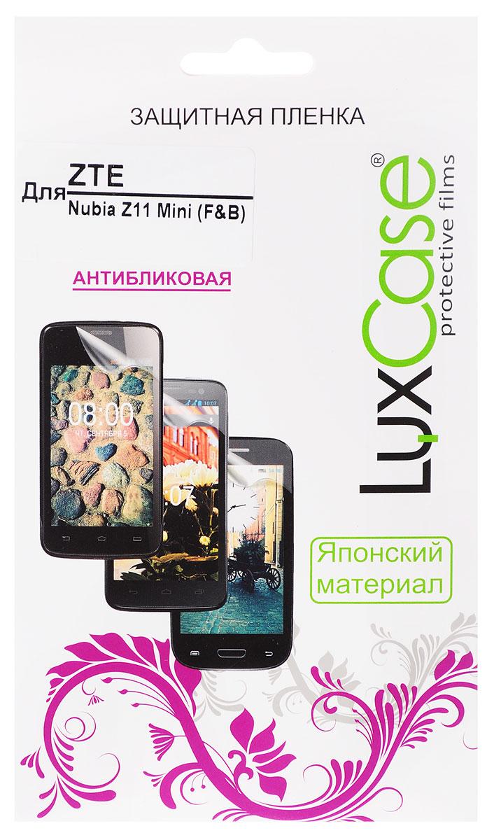 LuxCase защитная пленка для ZTE Nubia Z11 Mini (F&B), антибликовая 51486