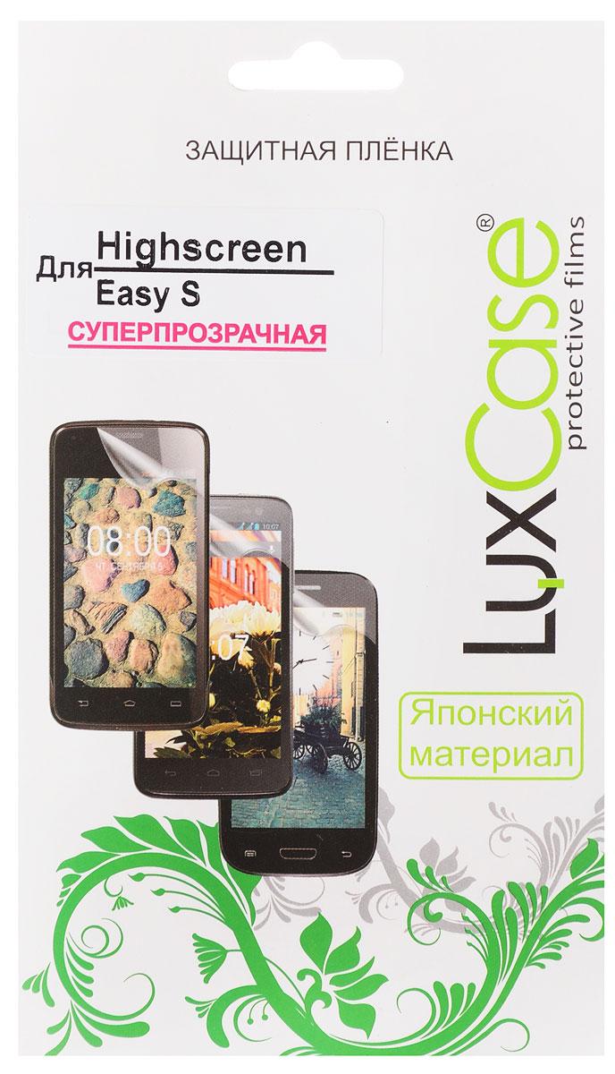 LuxCase защитная пленка для Highscreen Easy S, суперпрозрачная51569Защитная пленка LuxCase для Highscreen Easy S сохраняет экран смартфона гладким и предотвращает появление на нем царапин и потертостей. Структура пленки позволяет ей плотно удерживаться без помощи клеевых составов и выравнивать поверхность при небольших механических воздействиях. Пленка практически незаметна на экране смартфона и сохраняет все характеристики цветопередачи и чувствительности сенсора.